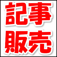 少年漫画35作品・200.jpg